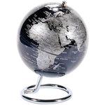 emform Mini globe Galilei Copernicus 13.5cm