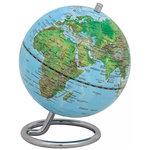 emform Mini globe Galilei Physical No 1 13.5cm