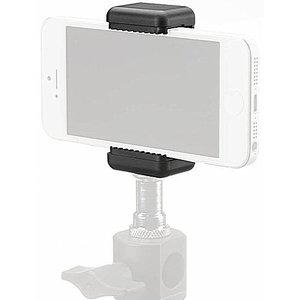 Bresser BR-140 smartphone houder