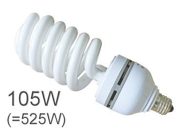 Bresser Daglicht fluorescentielamp 105W (525 watt) 5300-5500K