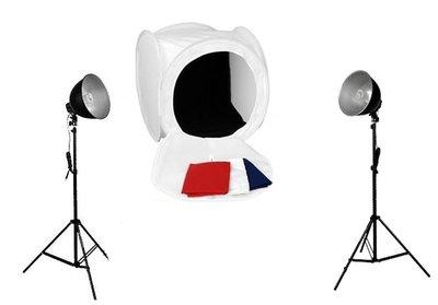 Mafoma Lichttent set 80x80cm/ 850watt